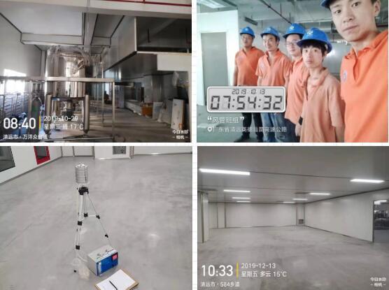广东艾琪生物紧急投产