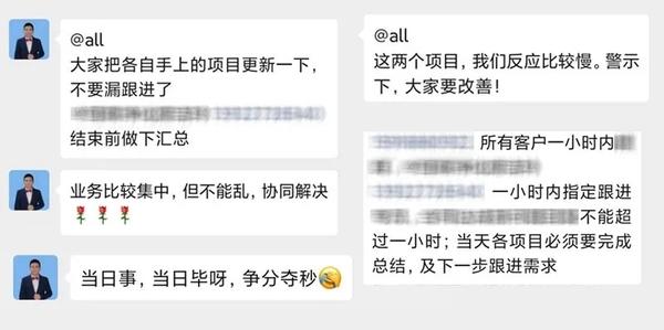 广州恒泰净化科技有限公司团队