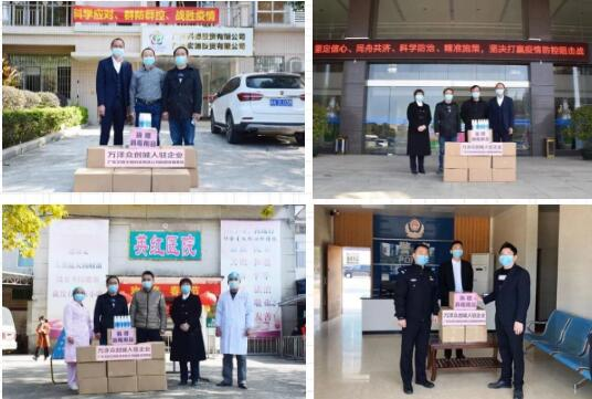 广东艾琪生物紧急投产捐赠消毒产品